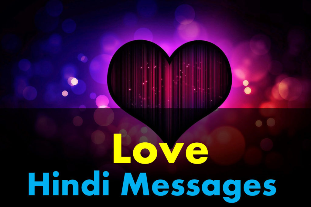 1 Love messages cover 1