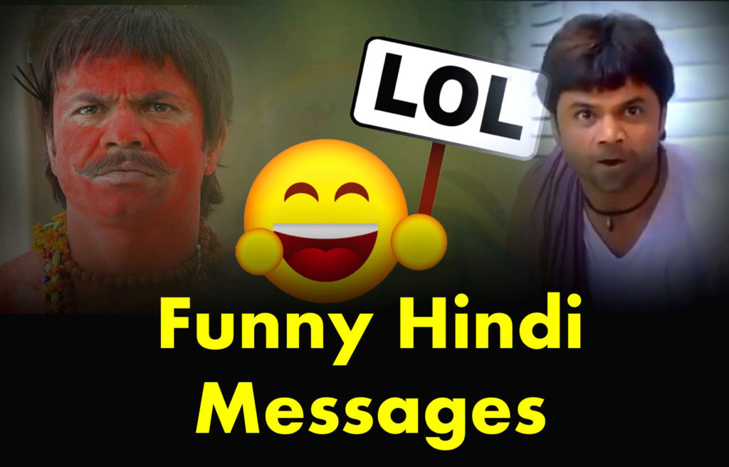 1 funny messages Cover