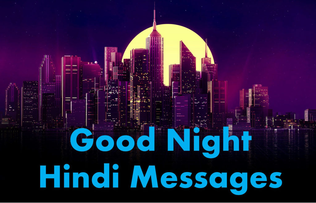 1 goodnight images and messages in hindi Cover
