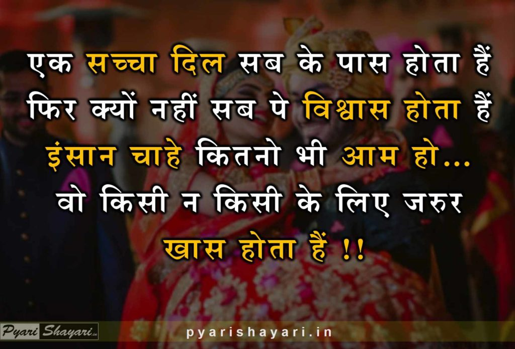 Best hindi shayari sad
