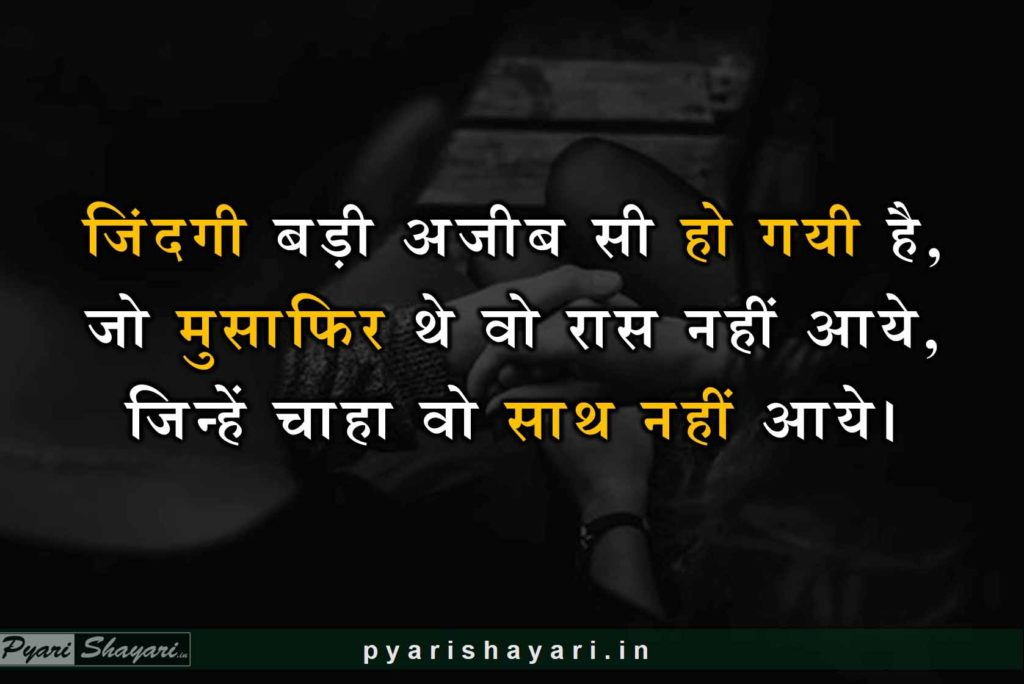 Best shayari motivation