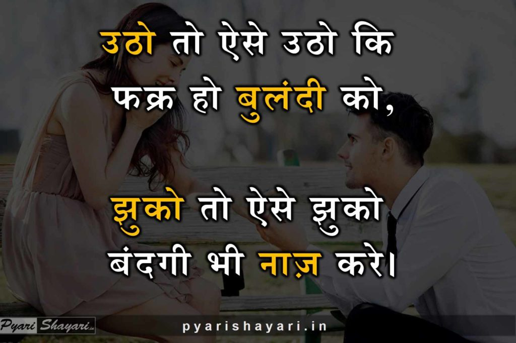 Best dil love shayari