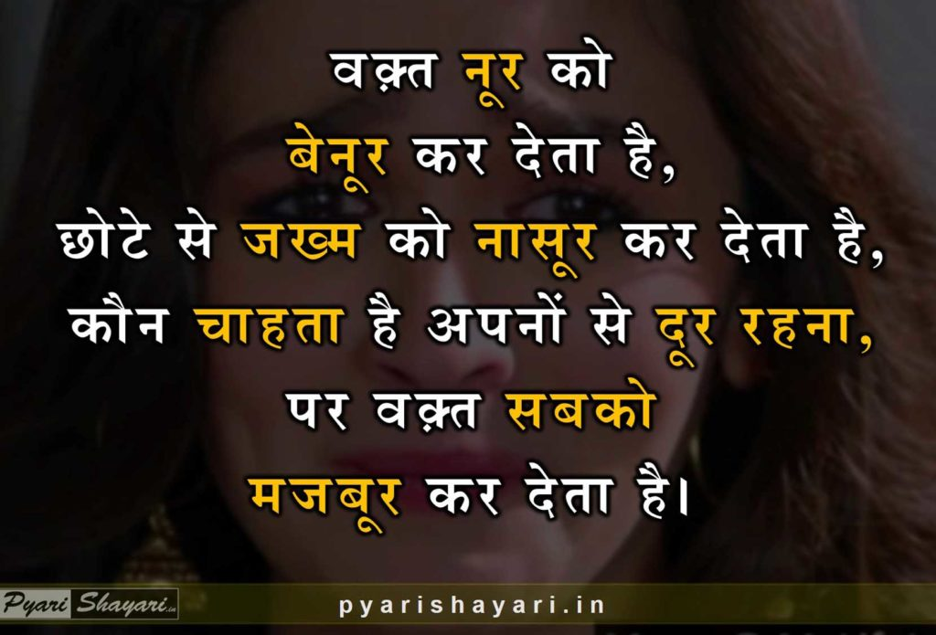 Best dil love shayari