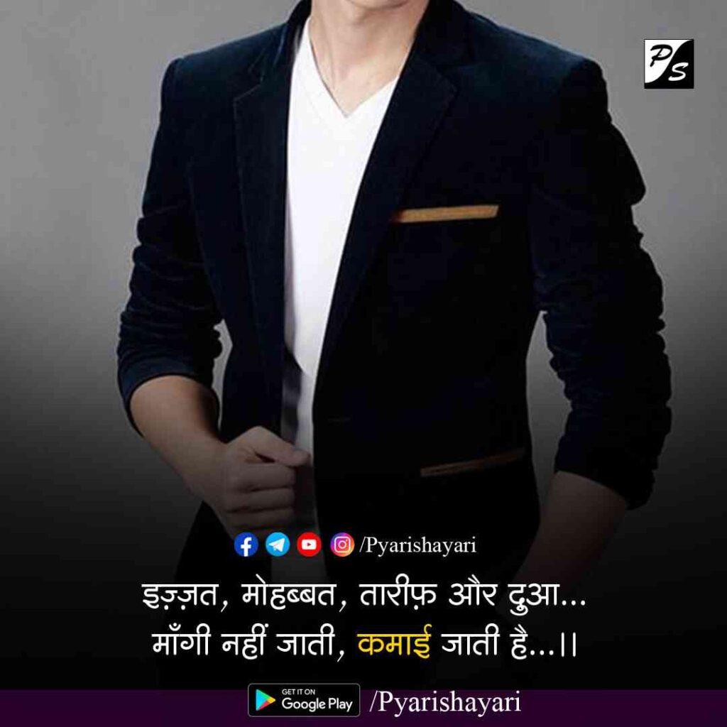 Motivational status hindi 4