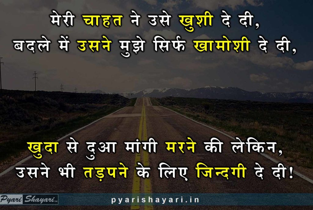 2 lines shayari on zindagi