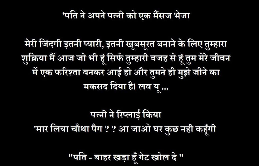 funny shayari urdu
