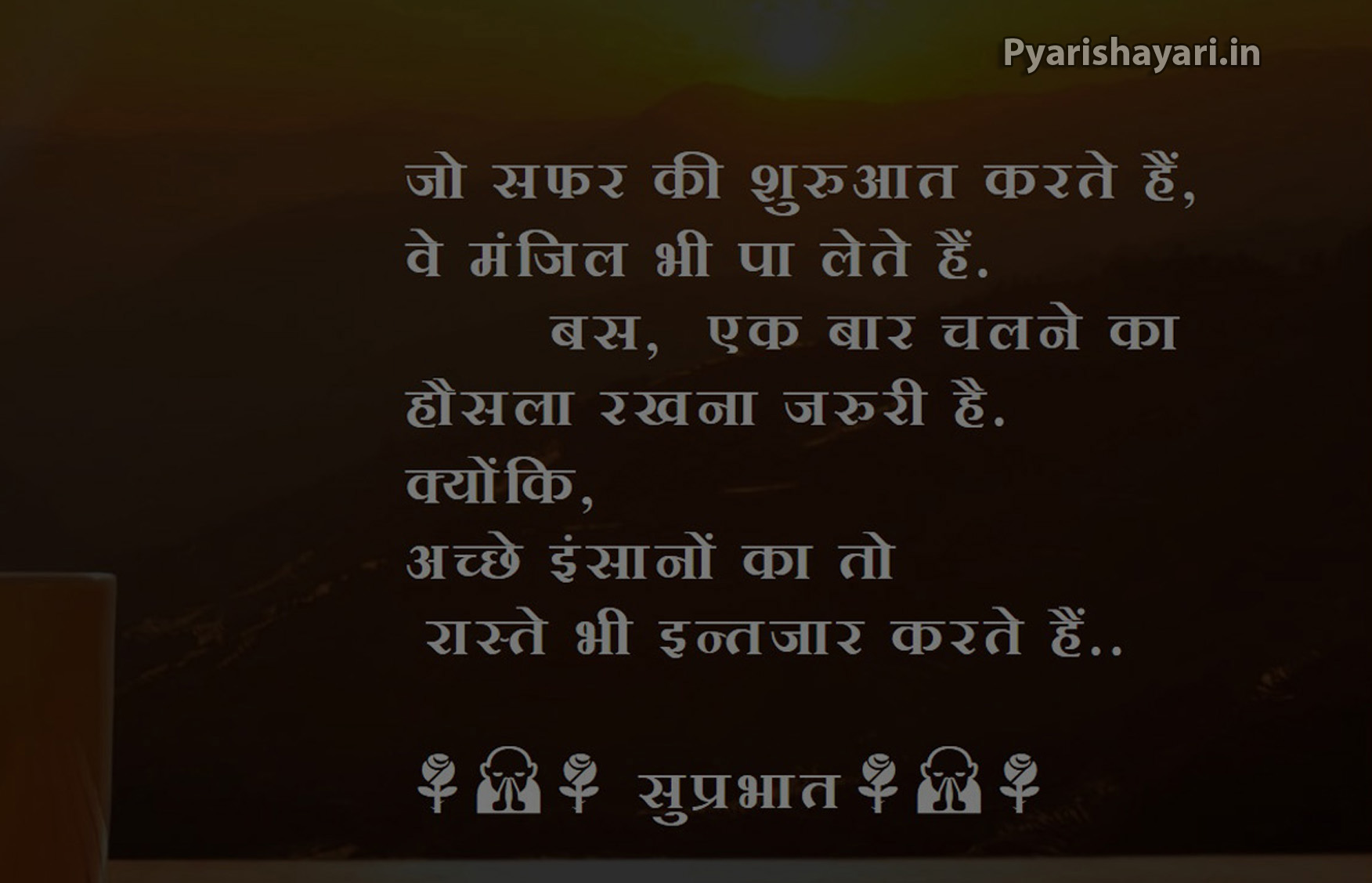 dosti friend shayari
