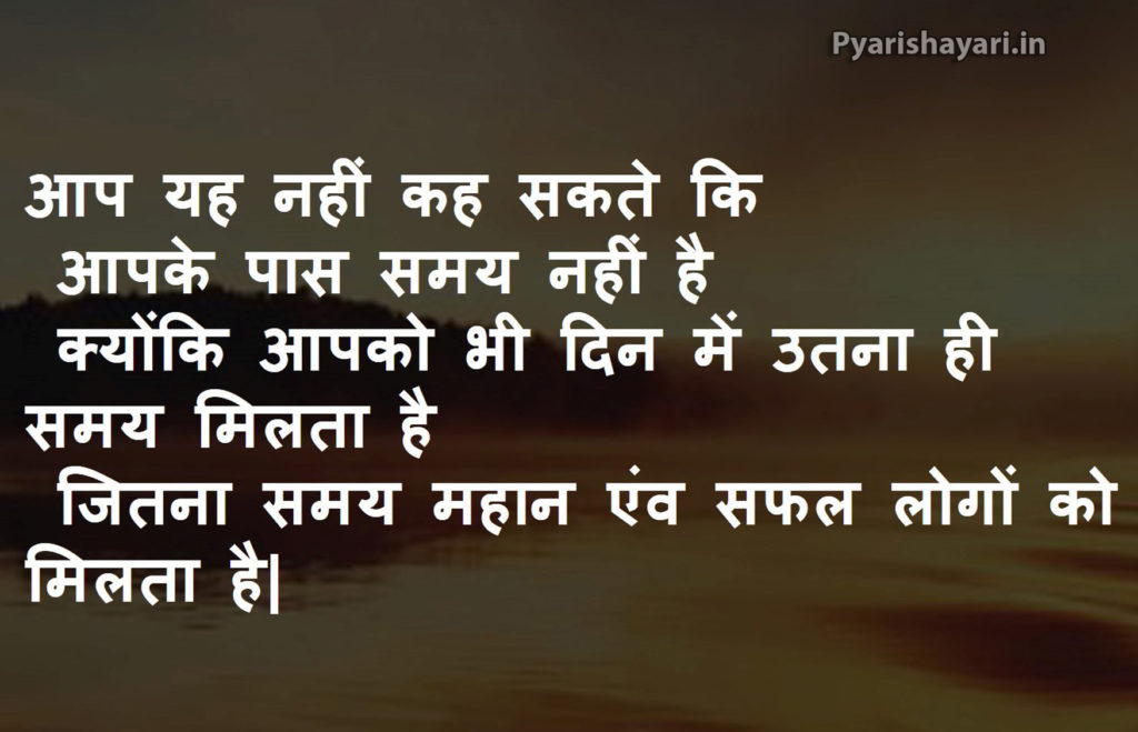 motivational shayari video