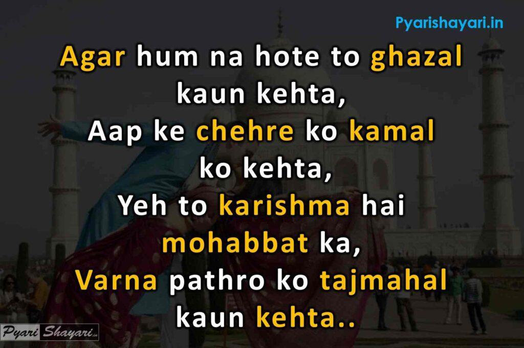 hindi in english shayari