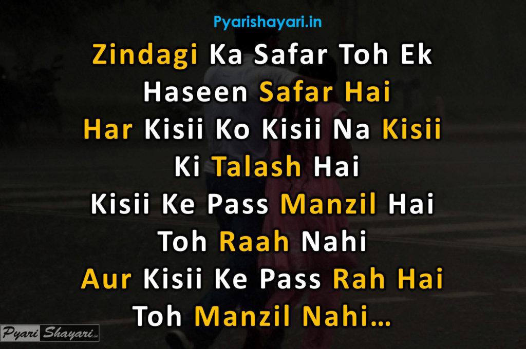 heart touching shayari in english 2 lines