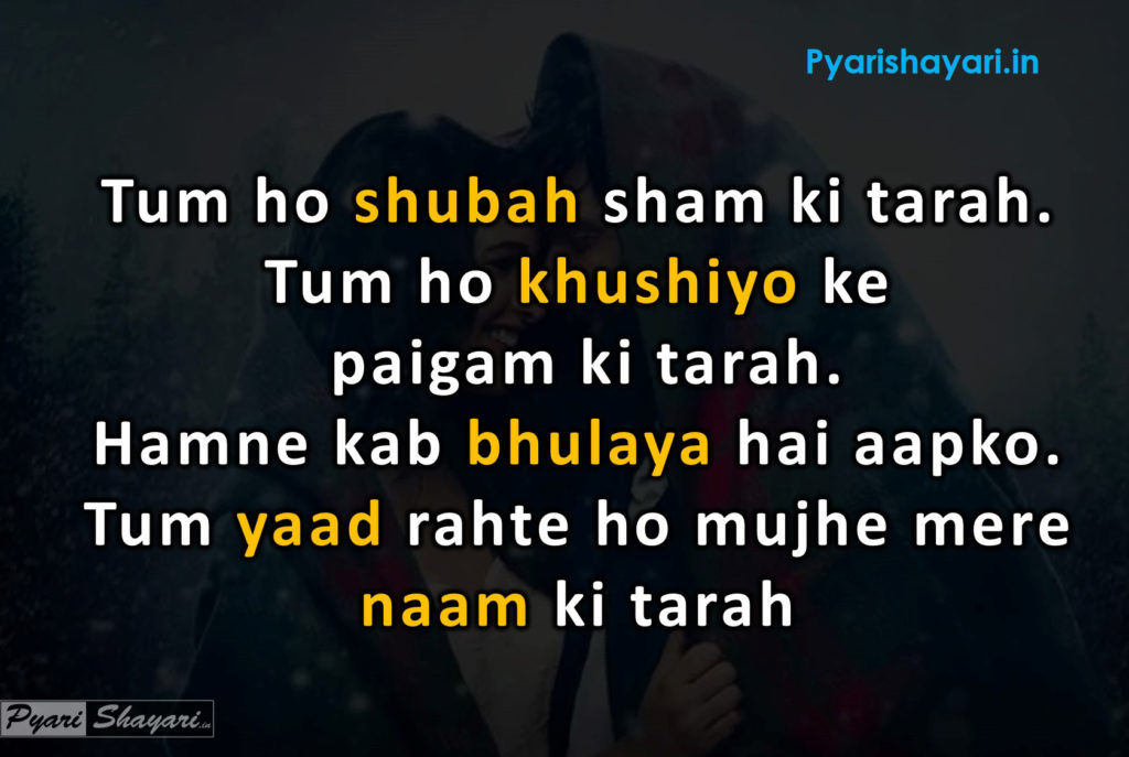 english shayari on life