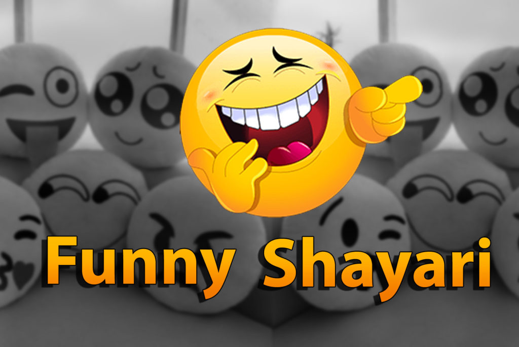 mohabbat funny shayari