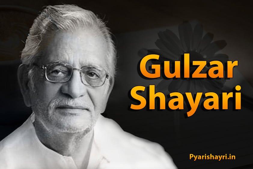 Gulzar shayri