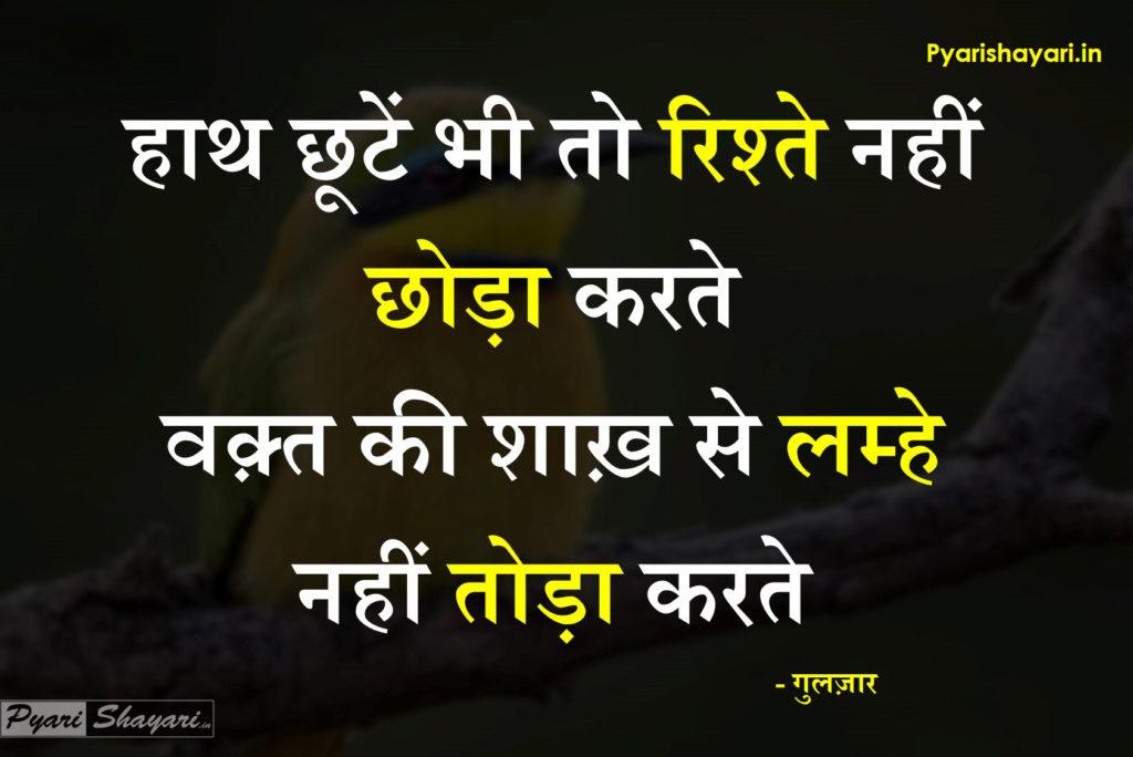 shayari urdu love