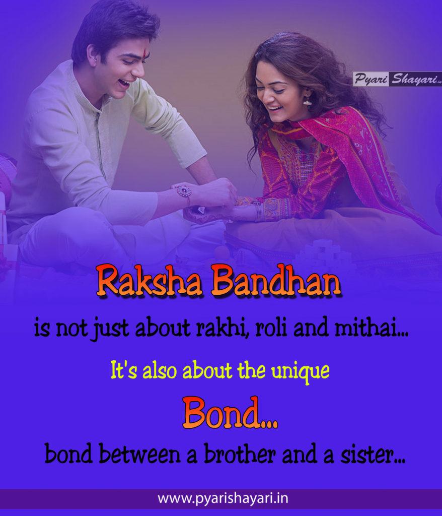 raksha bandhan WhtsApp Status download