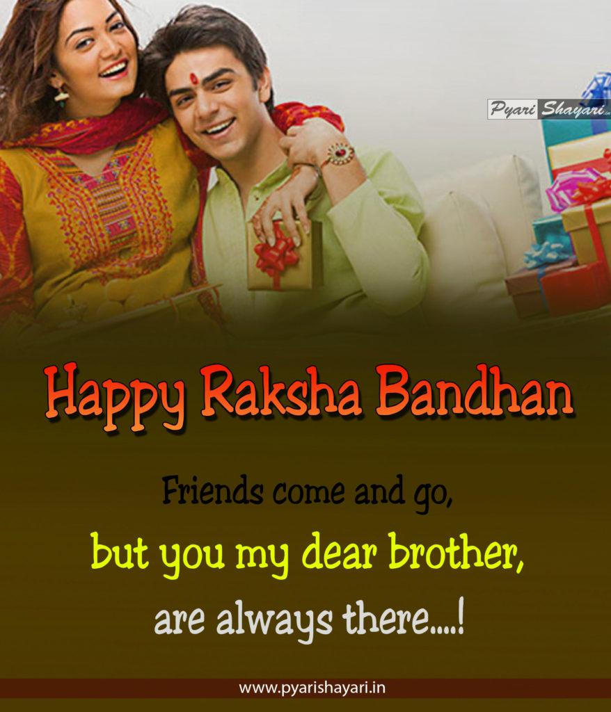 rakhi status 15