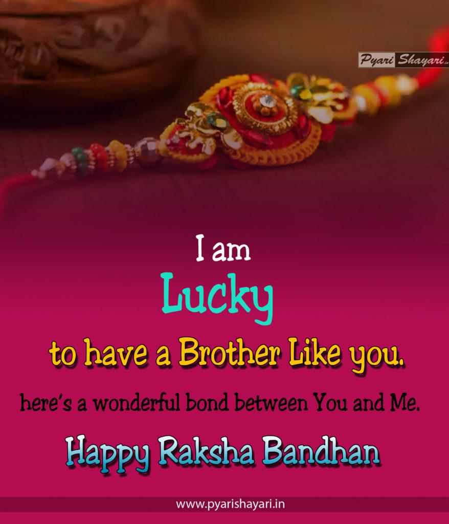 rakhi status 5