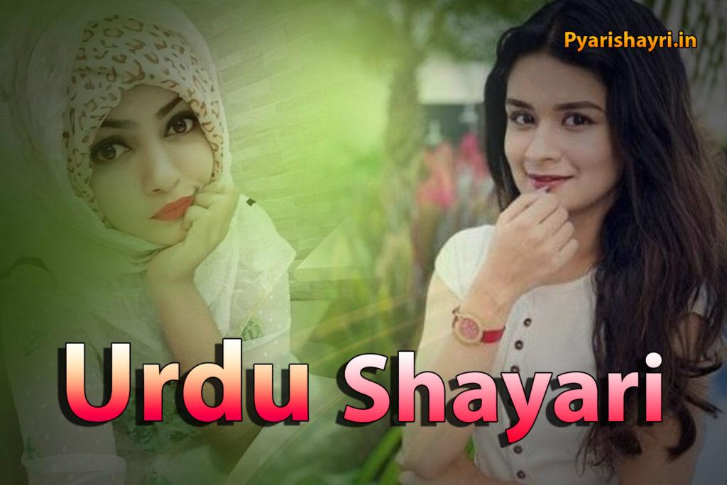 shayari urdu