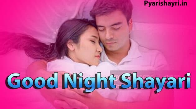 good night shayari photo