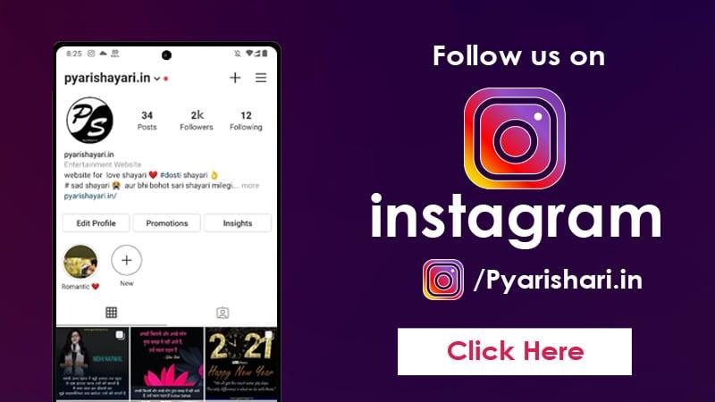Pyari shayari On Instagram