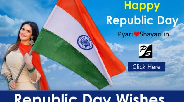 india republic day