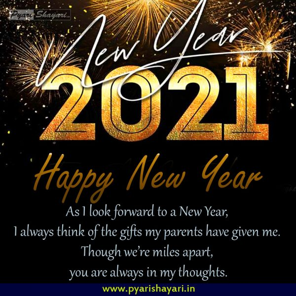 Happy-new-year-wishes-10