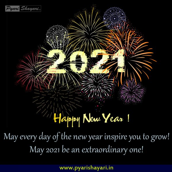 new status for new year