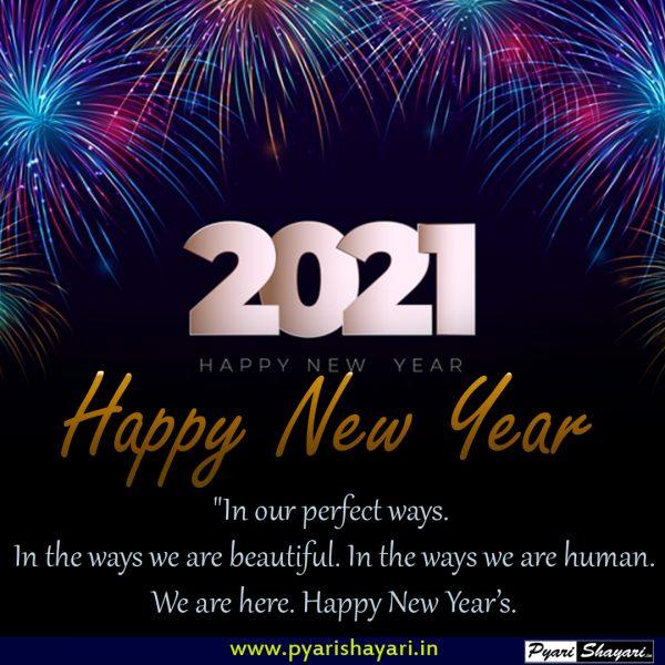 new year greeting card 2020