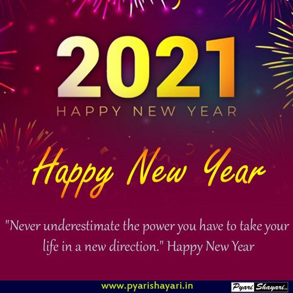 New Year 2021 whatsapp Status