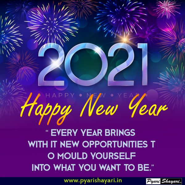 Happy-new-year-wishes-21