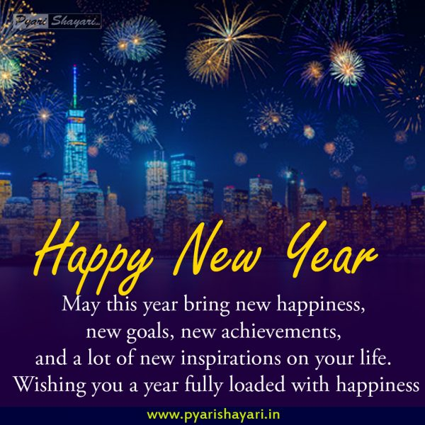 Happy-new-year-wishes-4