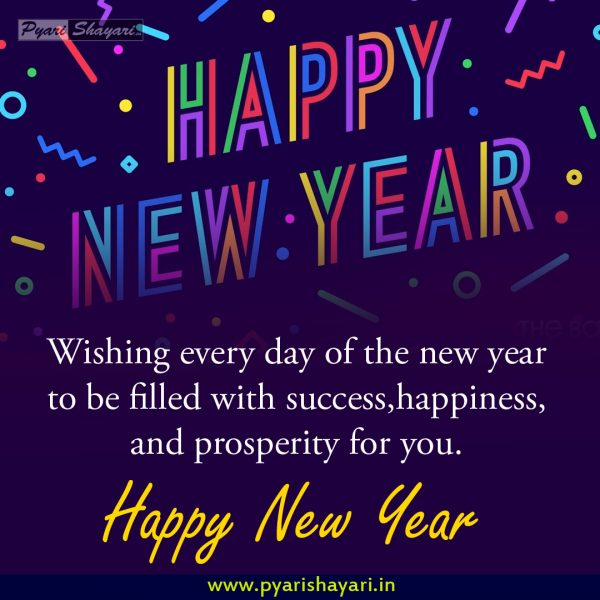 Happy-new-year-wishes-5