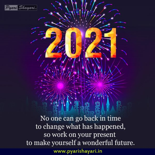 Happy-new-year-wishes-7
