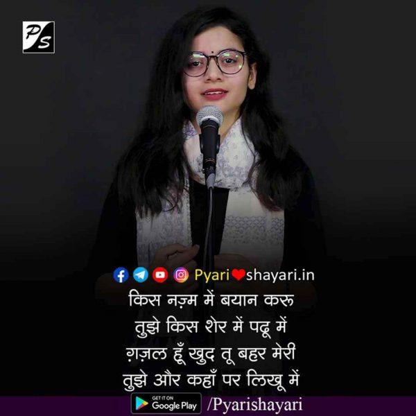 nidhi narwal images