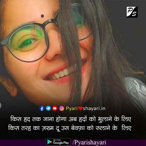 hot nidhi narwal