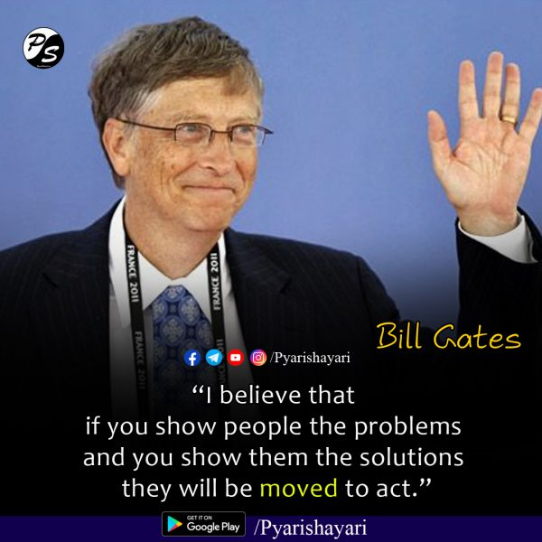 bill-gates-quotes-14