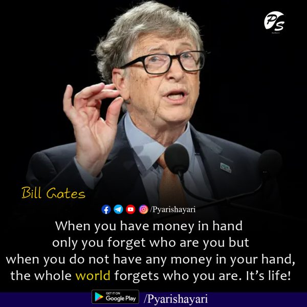bill-gates-quotes-3