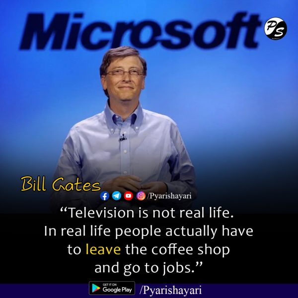 bill-gates-quotes-6