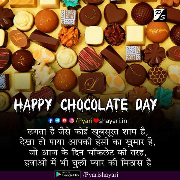 chocolate day shayari for boyfriend