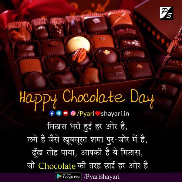 chocolate-day-shayari-3