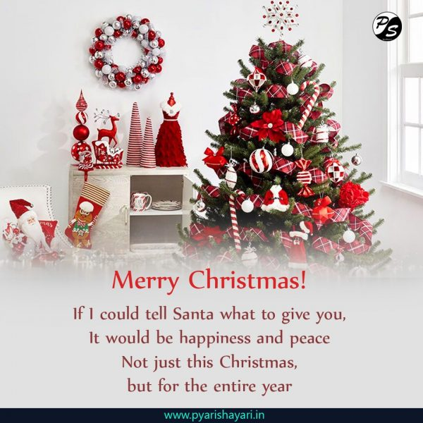 merry christmas images english 2020