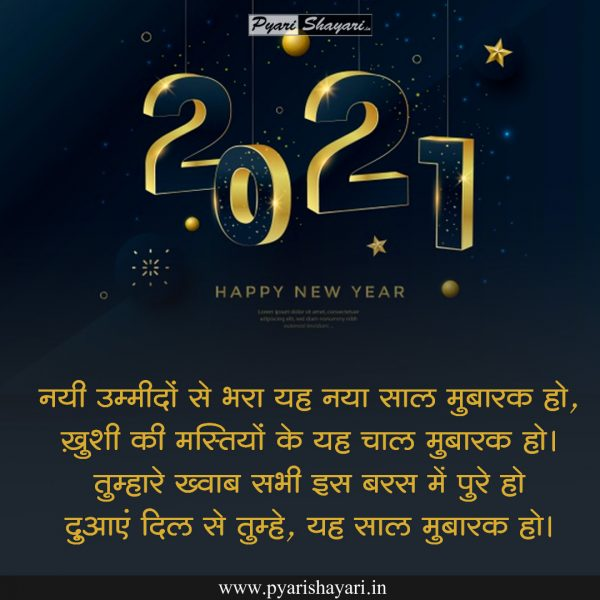 new year 2019 wishes images