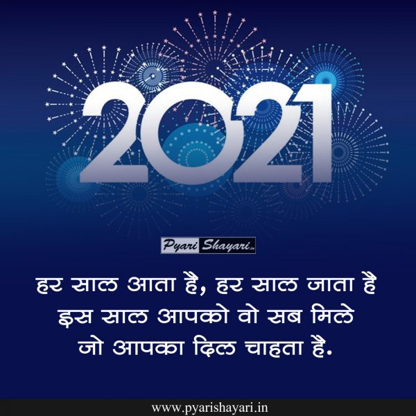 shubhkamnaye