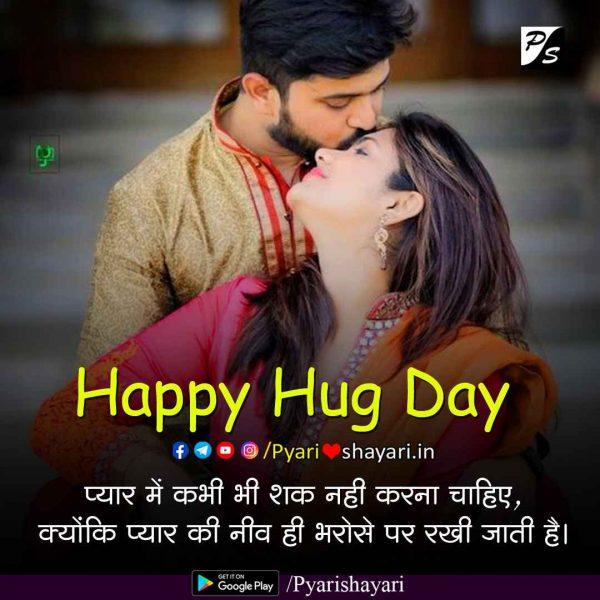 hug day image