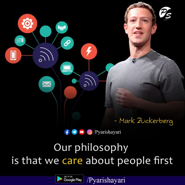 mark-zuckerberg-qutoes-6