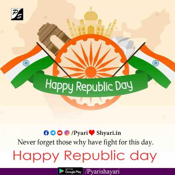 republic-day-english-wishes-5