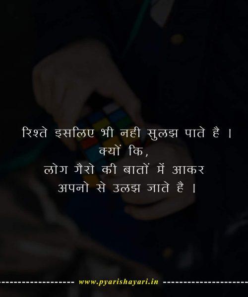 love sad status
