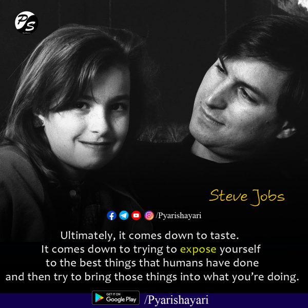 steve jobs quality quotes