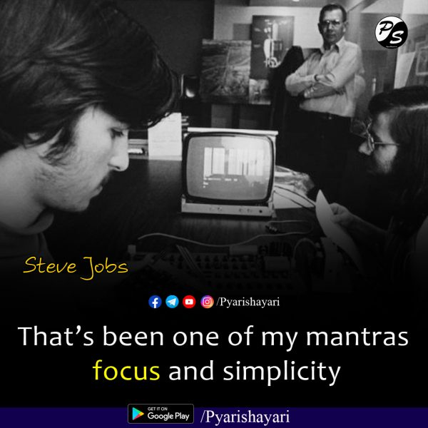 steve jobs smart work quotes
