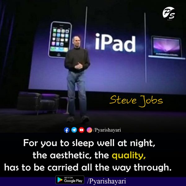 apple quotes